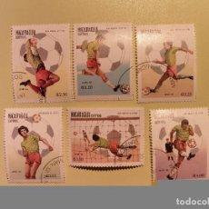 Sellos: NICARAGUA - CAPA MUNDIAL DE FÚTBOL - ESPAÑA 1982 - SERIE COMPLETA. Lote 94593723