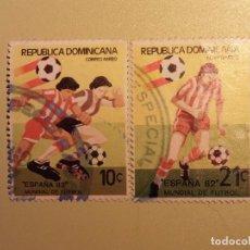 Sellos: FÚTBOL - CAMPEONATO DEL MUNDO DE FÚTBOL - ESPAÑA 1982 - REP. DOMINICANA. Lote 94594191
