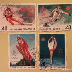 Sellos: JUEGOS OLÍMPICOS DE CALGARY 1988 - ESQUI, SALTO DE ESQUI Y GIMNASIA . Lote 94597515