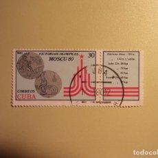 Sellos: JUEGOS OLÍMPICOS DE MOSCÚ 1980 - LOGOTIPO. Lote 94598127
