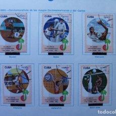 Sellos: JUEGOS CENTROAMERICANOS Y DEL CARIBE - BEISBOL, BOXEO, WATERPOLO, ATLETISMO, HALTEROFILIA Y BALÓN.. Lote 94739799