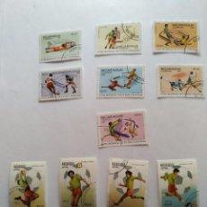 Sellos: NICARAGUA - LOTE 11 SELLOS COPA MUNDIAL DE FUTBOL ESPAÑA 1982. Lote 94935667
