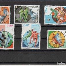 Sellos: CUBA Nº 2249 AL 2254 (**). Lote 95753223