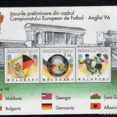 Sellos: MOLDAVIA HB 7** - AÑO 1994 - CAMPEONATO DE EUROPA DE FÚTBOL, INGLATERRA 96. Lote 95789843