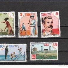 Sellos: CUBA Nº 1804 AL1808 (**). Lote 95839819