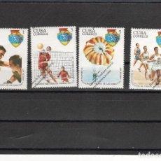 Sellos: CUBA Nº 2022 AL 2025 (**). Lote 95840127
