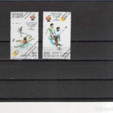 Sellos: DJIBOUTI Nº 147 AL 148 (**). Lote 95925967