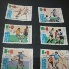 Sellos: SELLOS DE LAOS MATASELLADOS. 1985. FÚTBOL. MEXICO. DEPORTES. . Lote 95945419