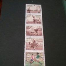 Sellos: SELLOS/TIRA DE PARAGUAY MATASELLADOS. 1986. COPA. MEXICO. FUTBOL. CAMPEONATO. DEPORTES. . Lote 96236735