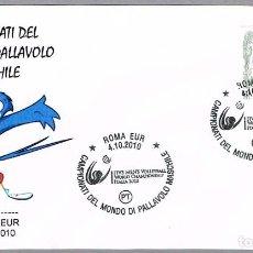 Sellos: MATASELLOS CAMPEONATO DEL MUNDO DE VOLEIVOL. ROMA, ITALIA, 2010. Lote 96509271