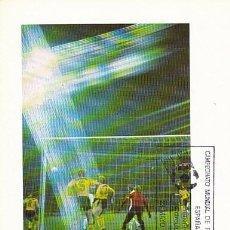 Sellos: EDIFIL 2570, COPA MUNDO FUTBOL ESPAÑA'82, TARJETA MAXIMA DE PRIMER DIA DE 23-5-1980 FLASH. Lote 123114680