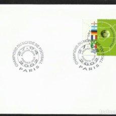 Timbres: FRANCIA 2002 SOBRE PRIMER DIA CIRCULACION CAMPEONES MUNDIAL DE FUTBOL FDC. Lote 97255023
