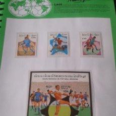 Sellos: LAO 1986 HOJA BLOQUE + SELLOS CONMEMORATIVOS DE LA COPA MUNDIAL DE FUTBOL MÉXICO 86- FIFA . Lote 97454111