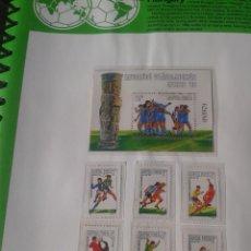 Sellos: HUNGRIA 1986 HOJA BLOQUE + SELLOS DE LA COPA MUNDIAL DE FUTBOL MÉXICO 86- FIFA. Lote 97455127