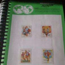 Sellos: LAO 1986 HOJA BLOQUE + SELLOS CONMEMORATIVOS DE LA COPA MUNDIAL DE FUTBOL MÉXICO 86- FIFA . Lote 97456459