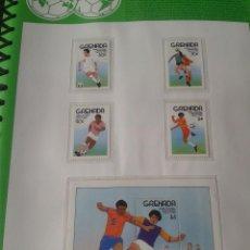 Sellos: GRENADA 1986 HOJA BLOQUE + SELLOS CONMEMORATIVOS DE LA COPA MUNDIAL DE FUTBOL MÉXICO 86- FIFA . Lote 97459071