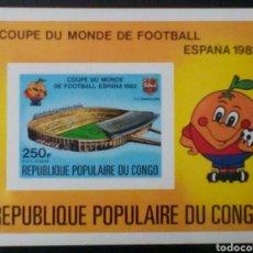 Sellos: COPA MUNDIAL DE FÚTBOL ESPAÑA 1982 HOJA BLOQUE DE SELLOS NUEVOS AUTÉNTICOS DE CONGO. Lote 156270728