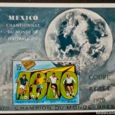 Sellos: COPA MUNDIAL DE FÚTBOL MEJICO 1970 BRASIL CAMPEONA HOJA BLOQUE DE SELLOS NUEVOS AUTÉNTICOS DE TCHAD. Lote 156271296
