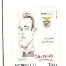 Sellos: PORTUGAL ** & FÚTBOL, JUGADORES HISTÓRICOS DEL BENFICA, SARAIVA 2017 (6891). Lote 98675071