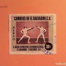 Sellos: 1977 - EL SALVADOR - II JUEGOS DEPORTIVOS CENTROAMERICANOS - ESGRIMA. Lote 98866827