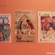 Sellos: CUBA - DEPORTES - VOLEIBOL.. Lote 98866963