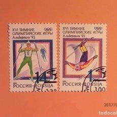 Sellos: RUSIA - 1992 - ESQUI.. Lote 98867039