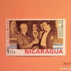 Sellos: NICARAGUA - URUGUAY 1930 - COPA MUNDIAL DE FÚTBOL. Lote 98869223