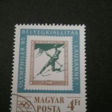 Sellos: SELLOS DE HUNGRÍA MATASELLADOS (MAGYAR POSTA). 1985. OLIMPIADAS. JUEGOS. DEPORTES. ESQUI. INVIERNO. . Lote 99213683