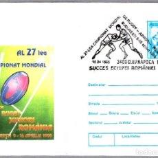 Sellos: MATASELLOS 27 CAMPEONATO DEL MUNDO JUNIOR DE RUGBY BUCURESTI 1995. CLUJ NAPOCA, RUMANIA, 1995. Lote 99372771