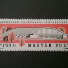 Sellos: SELLOS DE HUNGRÍA MATASELLADOS (MAGYAR POSTA). 1964. TENIS. ESTADIUM. MARGARET. DEPORTES. BUDAPEST.. Lote 99680668