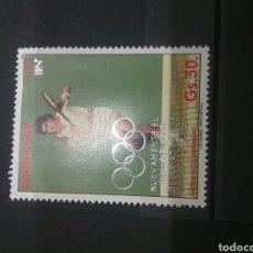 Sellos: SELLOS DE PARAGUAY NUEVOS. 1987. TENIS. OLIMPIADAS. DEPORTES. JUEGOS. SEUL. COREA DEL SUR.. Lote 99933486