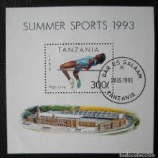 Sellos: HOJA BLOQUE 1993 TANZANIA DEPORTES VERANO. Lote 101390375