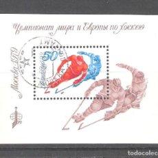 Timbres: RUSIA (URSS) H.B. Nº 136º CAMPEONATOS DE EUROPA Y DEL MUNDO DE HOCKEY SOBRE HIELO. Lote 101644959