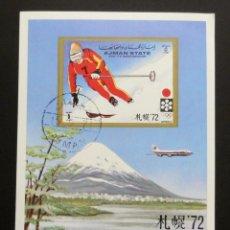 Sellos: DEPORTES MINI HOJA 20VOS JUEGOS OLÍMPICOS DE INVIERNO SAPPORO JAPÓN 1972, AJMAN STATE 1971. Lote 103961059