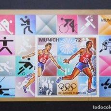 Sellos: DEPORTES MINI HOJA JUEGOS OLÍMPICOS MUNICH ALEMANIA 1972, REPÚBLICA DE GUINEA ECUATOR 1972. Lote 103988579
