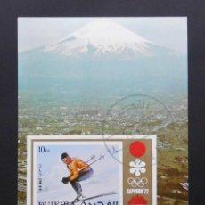 Sellos: DEPORTES MINI HOJA JUEGOS OLÍMPICOS DE INVIERNO SAPPORO JAPÓN 1972, FUJEIRA 1972. Lote 103993031