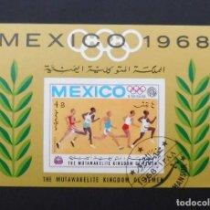 Sellos: DEPORTES MINI HOJA VENCEDORES OLIMPIADAS MÉXICO DF 1968 ATLETISMO, YEMEN 1968. Lote 104059031