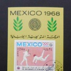 Sellos: DEPORTES MINI HOJA VENCEDORES OLIMPIADAS MÉXICO DF 1968 ESGRIMA, YEMEN 1968. Lote 104059175