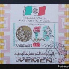 Sellos: DEPORTES MINI HOJA VENCEDORES OLIMPIADAS MÉXICO DF 1968 ATLETISMO FEMENINO, YEMEN 1968. Lote 104059723