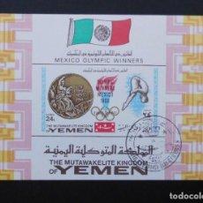 Sellos: DEPORTES MINI HOJA VENCEDORES OLIMPIADAS MÉXICO DF 1968 SALTO, YEMEN 1968. Lote 104059883