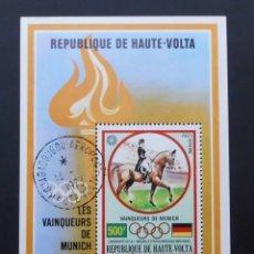 Sellos: DEPORTES MINI HOJA GANADORES DE MEDALLA DE ORO JUEGOS OLÍMPICOS MUNICH 1972, ALTO VOLTA 1972. Lote 104063367