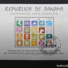 Sellos: DEPORTES MINI SÍMBOLOS DE IDENTIFICACIÓN DEPORTES COMPETENCIA JUEGOS OLIMPICOS 1968, PANAMÁ 1968. Lote 104065251