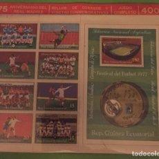 Sellos: SELLOS DE CORREOS 75 ANIVERSARIO DEL REAL MADRID- FESTIVAL DEL FUTBOL 1977. Lote 105032955