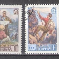 Francobolli: RUSIA (URSS) Nº 2174/2177º TURISMO. DEPORTES. SERIE COMPLETA. Lote 106774771