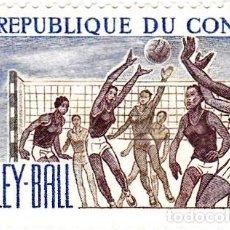 Sellos: 1966 - REPUBLICA DEL CONGO - DEPORTES - VOLEYBOL - YVERT 190. Lote 106775547