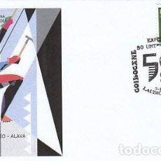 Sellos: AÑO 2009, 50 ANIVERSARIO DEL GRUPO DE MONTAÑA GOIKOGANE DE LLODIO (ALAVA). Lote 107660239
