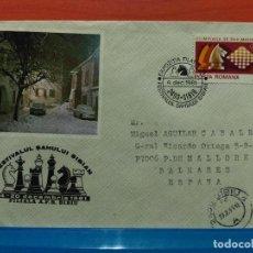 Francobolli: RUMANÍA. EXPOSICION FILATELICA FESTIVAL DE AJEDREZ EN SIBIIU 04/12/1981. Lote 108262035