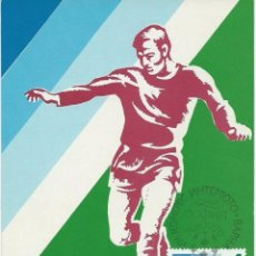 Sellos: 1975. BULGARIA. MÀXIMA/MAXIMUM CARD. SELLO CONGRESO INTERTOTO (YVERT 2175). SPORTS. FOOTBALL. BETS.. Lote 108289215