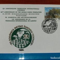 Francobolli: AJEDREZ. YUGOSLAVIA. 60 ANIV. FEDERACIÓN INTERNACIONAL DE AJEDREZ. 1984. Lote 108330147