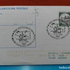 Sellos: AJEDREZ. ITALIA. TORNEO DE AJEDREZ DE GROTTAFERRATA. 1986. MATASELLOS RELOJ DE AJEDREZ. Lote 108330667